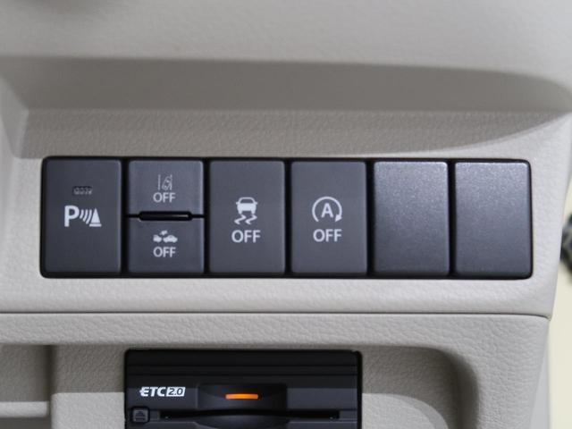 X 純正8型ナビ デュアルカメラブレーキ シートヒーター バックカメラ Bluetooth接続 禁煙車 ETC 車線逸脱警報 パーキングセンサー HIDヘッドライト アイドリングストップ スマートキー(43枚目)