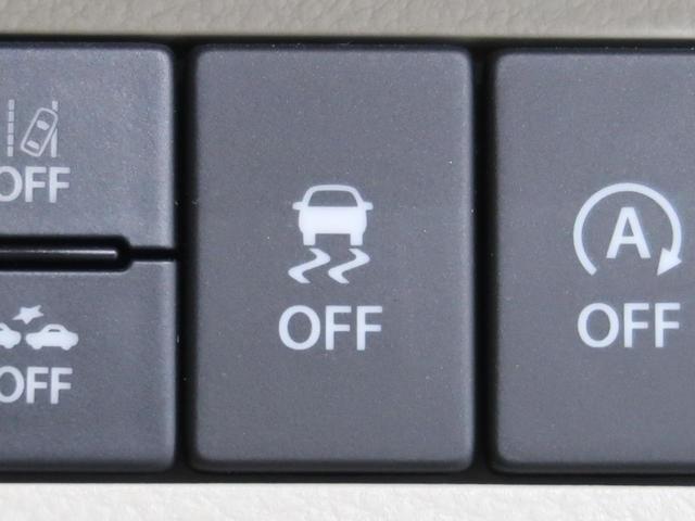 X 純正8型ナビ デュアルカメラブレーキ シートヒーター バックカメラ Bluetooth接続 禁煙車 ETC 車線逸脱警報 パーキングセンサー HIDヘッドライト アイドリングストップ スマートキー(45枚目)