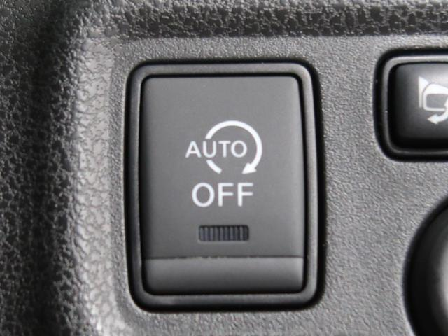 X 社外ナビ エマージェンシーブレーキ 全周囲カメラ Bluetooth接続 禁煙車 ETC 車線逸脱警報 アイドリングストップ オートライト レベライザー ウインカーミラー スマートキー(6枚目)