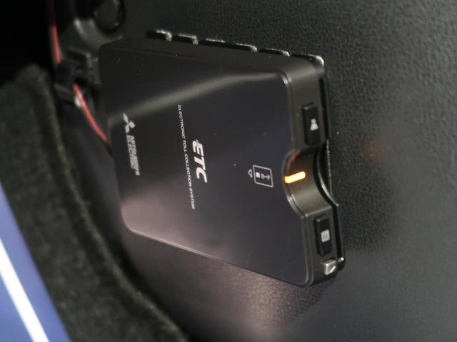 X 社外ナビ エマージェンシーブレーキ 全周囲カメラ Bluetooth接続 禁煙車 ETC 車線逸脱警報 アイドリングストップ オートライト レベライザー ウインカーミラー スマートキー(7枚目)