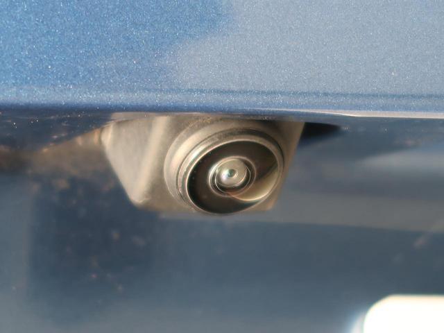 X 社外ナビ エマージェンシーブレーキ 全周囲カメラ Bluetooth接続 禁煙車 ETC 車線逸脱警報 アイドリングストップ オートライト レベライザー ウインカーミラー スマートキー(27枚目)