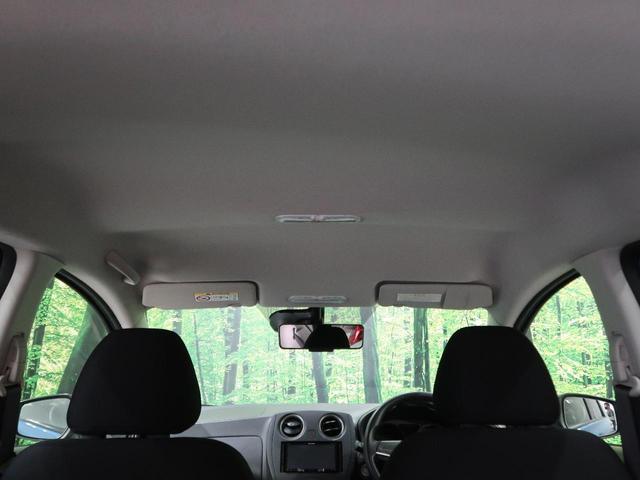 X 社外ナビ エマージェンシーブレーキ 全周囲カメラ Bluetooth接続 禁煙車 ETC 車線逸脱警報 アイドリングストップ オートライト レベライザー ウインカーミラー スマートキー(31枚目)