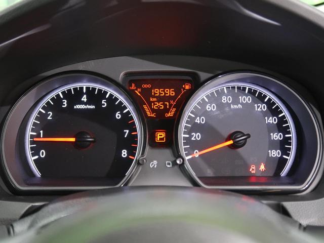 X 社外ナビ エマージェンシーブレーキ 全周囲カメラ Bluetooth接続 禁煙車 ETC 車線逸脱警報 アイドリングストップ オートライト レベライザー ウインカーミラー スマートキー(37枚目)