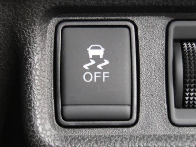 X 社外ナビ エマージェンシーブレーキ 全周囲カメラ Bluetooth接続 禁煙車 ETC 車線逸脱警報 アイドリングストップ オートライト レベライザー ウインカーミラー スマートキー(45枚目)