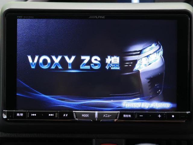 ZS 煌 9型BIGX 天吊モニター 両側電動ドア LEDヘッド ETC ドライブレコーダー アイドリングストップ バックカメラ スマートキー ステアリングスイッチ Bluetooth接続 禁煙車(3枚目)