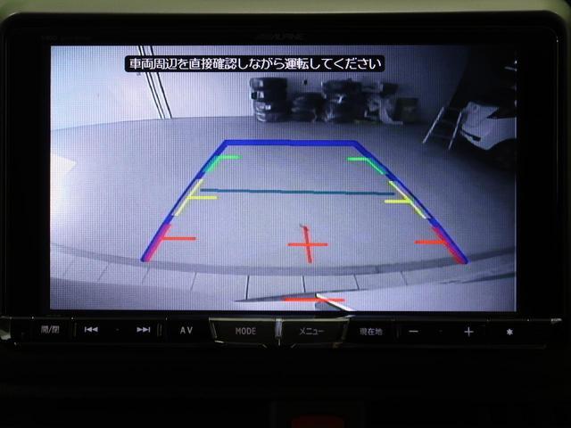 ZS 煌 9型BIGX 天吊モニター 両側電動ドア LEDヘッド ETC ドライブレコーダー アイドリングストップ バックカメラ スマートキー ステアリングスイッチ Bluetooth接続 禁煙車(5枚目)