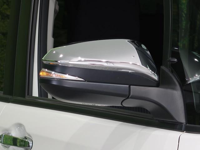 ZS 煌 9型BIGX 天吊モニター 両側電動ドア LEDヘッド ETC ドライブレコーダー アイドリングストップ バックカメラ スマートキー ステアリングスイッチ Bluetooth接続 禁煙車(26枚目)