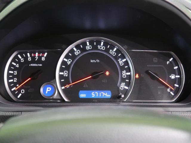 ZS 煌 9型BIGX 天吊モニター 両側電動ドア LEDヘッド ETC ドライブレコーダー アイドリングストップ バックカメラ スマートキー ステアリングスイッチ Bluetooth接続 禁煙車(39枚目)