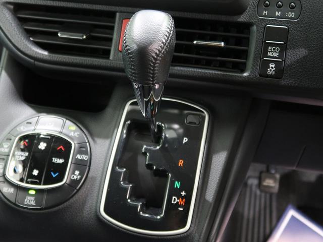 ZS 煌 9型BIGX 天吊モニター 両側電動ドア LEDヘッド ETC ドライブレコーダー アイドリングストップ バックカメラ スマートキー ステアリングスイッチ Bluetooth接続 禁煙車(41枚目)
