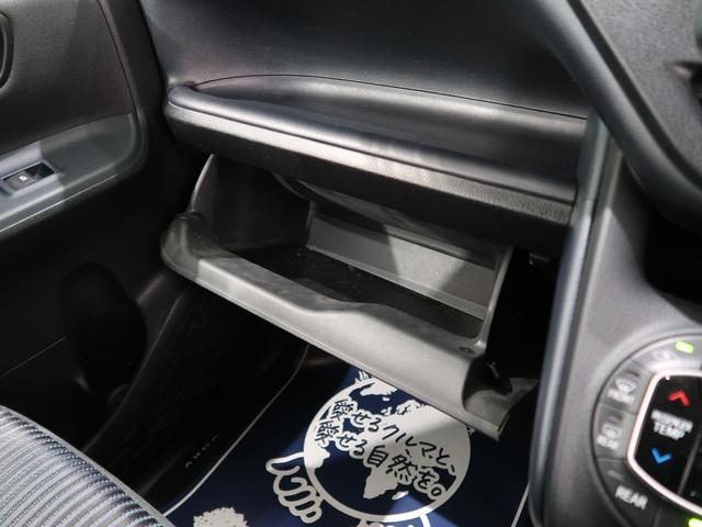 ZS 煌 9型BIGX 天吊モニター 両側電動ドア LEDヘッド ETC ドライブレコーダー アイドリングストップ バックカメラ スマートキー ステアリングスイッチ Bluetooth接続 禁煙車(43枚目)