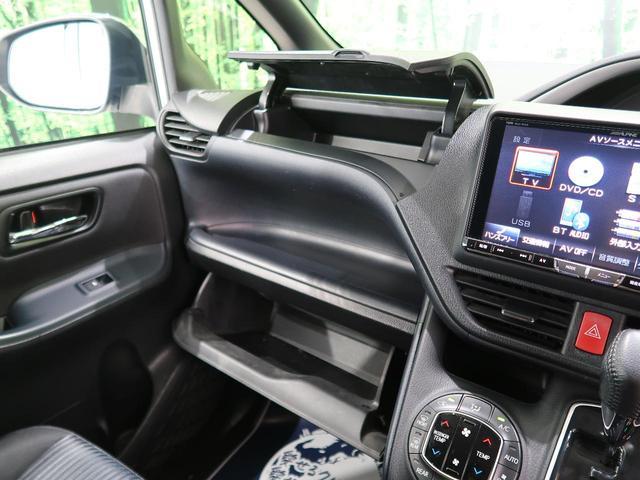 ZS 煌 9型BIGX 天吊モニター 両側電動ドア LEDヘッド ETC ドライブレコーダー アイドリングストップ バックカメラ スマートキー ステアリングスイッチ Bluetooth接続 禁煙車(44枚目)