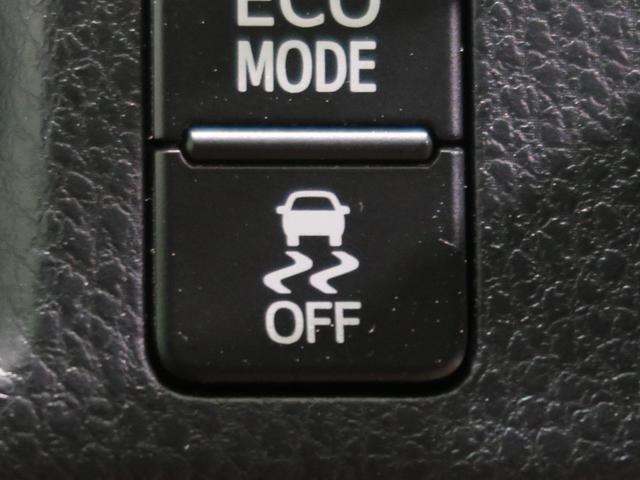 ZS 煌 9型BIGX 天吊モニター 両側電動ドア LEDヘッド ETC ドライブレコーダー アイドリングストップ バックカメラ スマートキー ステアリングスイッチ Bluetooth接続 禁煙車(49枚目)
