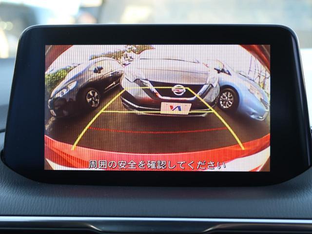 15XD プロアクティブ ディーゼルターボ マツダコネクト 衝突被害軽減ブレーキ バックカメラ Bluetooth接続 禁煙車 LEDヘッド 踏み間違え防止 車線逸脱警報 ETC クルコン ステアリングスイッチ スマートキー(4枚目)