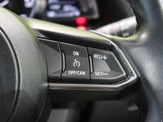 15XD プロアクティブ ディーゼルターボ マツダコネクト 衝突被害軽減ブレーキ バックカメラ Bluetooth接続 禁煙車 LEDヘッド 踏み間違え防止 車線逸脱警報 ETC クルコン ステアリングスイッチ スマートキー(5枚目)