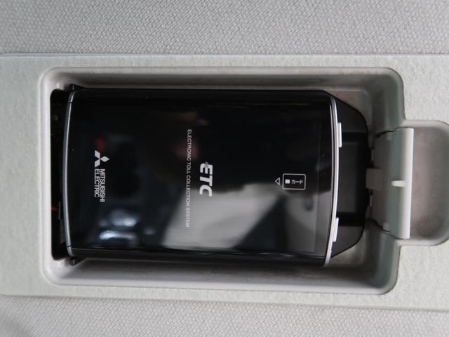 15XD プロアクティブ ディーゼルターボ マツダコネクト 衝突被害軽減ブレーキ バックカメラ Bluetooth接続 禁煙車 LEDヘッド 踏み間違え防止 車線逸脱警報 ETC クルコン ステアリングスイッチ スマートキー(6枚目)