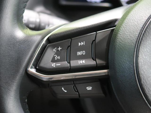 15XD プロアクティブ ディーゼルターボ マツダコネクト 衝突被害軽減ブレーキ バックカメラ Bluetooth接続 禁煙車 LEDヘッド 踏み間違え防止 車線逸脱警報 ETC クルコン ステアリングスイッチ スマートキー(8枚目)
