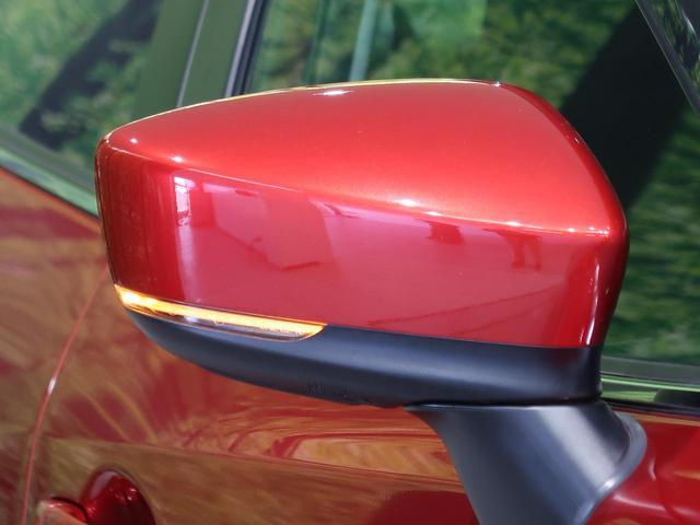 15XD プロアクティブ ディーゼルターボ マツダコネクト 衝突被害軽減ブレーキ バックカメラ Bluetooth接続 禁煙車 LEDヘッド 踏み間違え防止 車線逸脱警報 ETC クルコン ステアリングスイッチ スマートキー(25枚目)