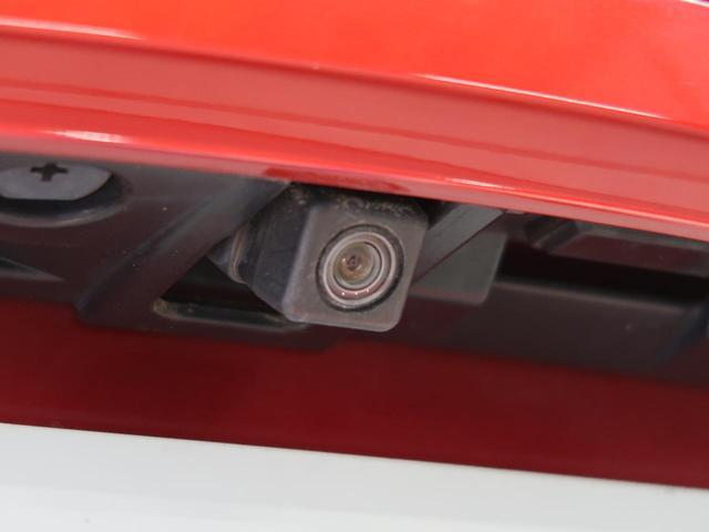 15XD プロアクティブ ディーゼルターボ マツダコネクト 衝突被害軽減ブレーキ バックカメラ Bluetooth接続 禁煙車 LEDヘッド 踏み間違え防止 車線逸脱警報 ETC クルコン ステアリングスイッチ スマートキー(26枚目)