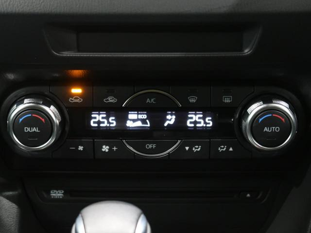 15XD プロアクティブ ディーゼルターボ マツダコネクト 衝突被害軽減ブレーキ バックカメラ Bluetooth接続 禁煙車 LEDヘッド 踏み間違え防止 車線逸脱警報 ETC クルコン ステアリングスイッチ スマートキー(36枚目)