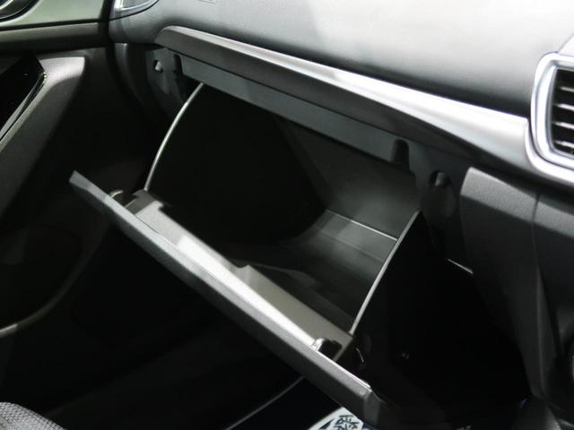 15XD プロアクティブ ディーゼルターボ マツダコネクト 衝突被害軽減ブレーキ バックカメラ Bluetooth接続 禁煙車 LEDヘッド 踏み間違え防止 車線逸脱警報 ETC クルコン ステアリングスイッチ スマートキー(38枚目)