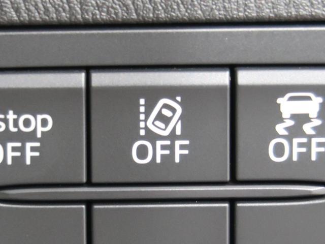 15XD プロアクティブ ディーゼルターボ マツダコネクト 衝突被害軽減ブレーキ バックカメラ Bluetooth接続 禁煙車 LEDヘッド 踏み間違え防止 車線逸脱警報 ETC クルコン ステアリングスイッチ スマートキー(42枚目)