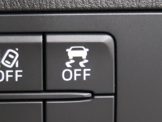 15XD プロアクティブ ディーゼルターボ マツダコネクト 衝突被害軽減ブレーキ バックカメラ Bluetooth接続 禁煙車 LEDヘッド 踏み間違え防止 車線逸脱警報 ETC クルコン ステアリングスイッチ スマートキー(43枚目)