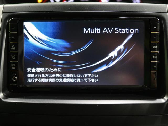 ZS 煌 純正ナビ 両側電動ドア バックカメラ HIDヘッド ETC Bluetooth接続 デュアルオートエアコン 禁煙車 オートライト フルセグTV スマートキー 純正16AW パドルシフト 8人乗(3枚目)