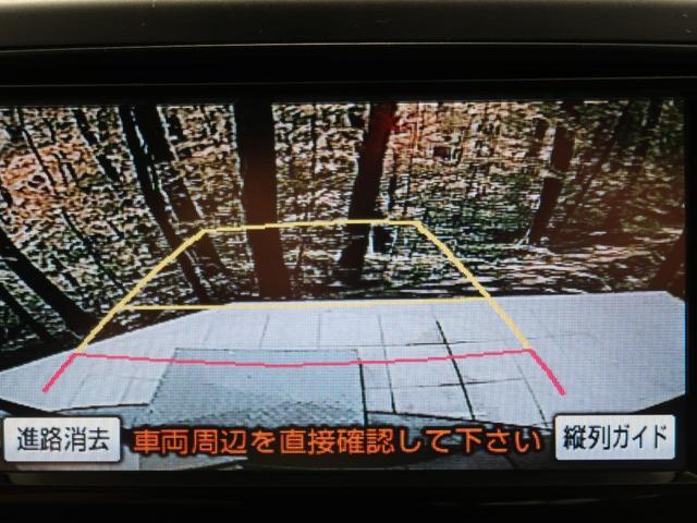 ZS 煌 純正ナビ 両側電動ドア バックカメラ HIDヘッド ETC Bluetooth接続 デュアルオートエアコン 禁煙車 オートライト フルセグTV スマートキー 純正16AW パドルシフト 8人乗(4枚目)