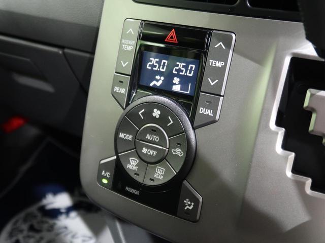 ZS 煌 純正ナビ 両側電動ドア バックカメラ HIDヘッド ETC Bluetooth接続 デュアルオートエアコン 禁煙車 オートライト フルセグTV スマートキー 純正16AW パドルシフト 8人乗(7枚目)