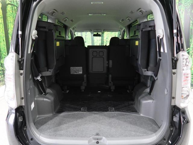ZS 煌 純正ナビ 両側電動ドア バックカメラ HIDヘッド ETC Bluetooth接続 デュアルオートエアコン 禁煙車 オートライト フルセグTV スマートキー 純正16AW パドルシフト 8人乗(16枚目)