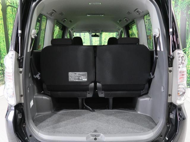 ZS 煌 純正ナビ 両側電動ドア バックカメラ HIDヘッド ETC Bluetooth接続 デュアルオートエアコン 禁煙車 オートライト フルセグTV スマートキー 純正16AW パドルシフト 8人乗(36枚目)