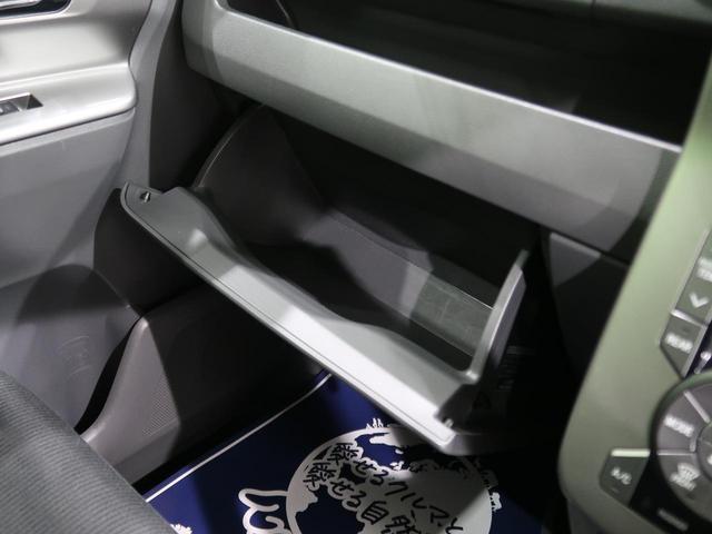 ZS 煌 純正ナビ 両側電動ドア バックカメラ HIDヘッド ETC Bluetooth接続 デュアルオートエアコン 禁煙車 オートライト フルセグTV スマートキー 純正16AW パドルシフト 8人乗(42枚目)
