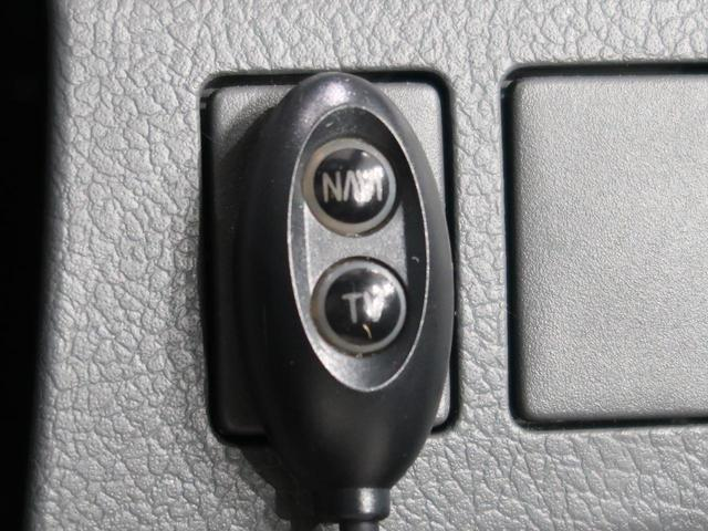 ZS 煌 純正ナビ 両側電動ドア バックカメラ HIDヘッド ETC Bluetooth接続 デュアルオートエアコン 禁煙車 オートライト フルセグTV スマートキー 純正16AW パドルシフト 8人乗(50枚目)