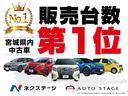 トヨタ エスクァイア Gi 4WD セーフティセンスC
