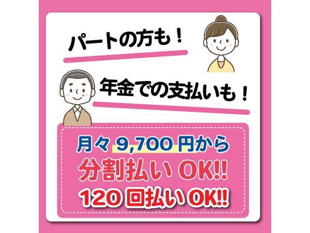 LSA3 アイドリングストップ 横滑り防止 届出済未使用車(60枚目)