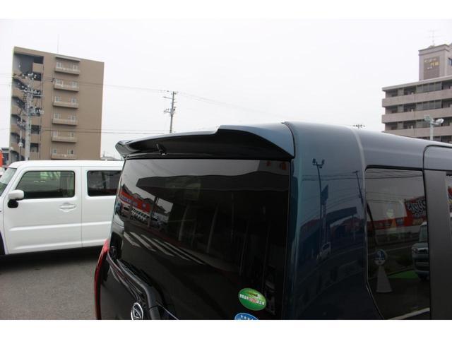「ダイハツ」「タント」「コンパクトカー」「宮城県」の中古車32