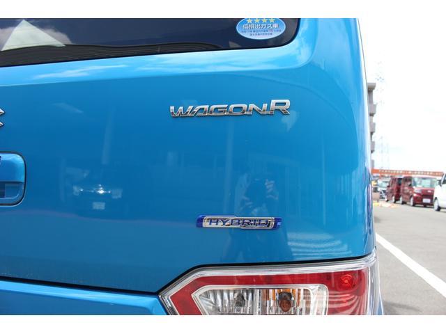 「スズキ」「ワゴンR」「コンパクトカー」「宮城県」の中古車29