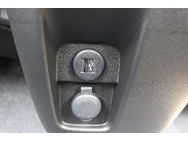 ハイブリッドG 全方位カメラ 衝突被害軽減ブレーキ 届出済未使用車軽自動車(70枚目)