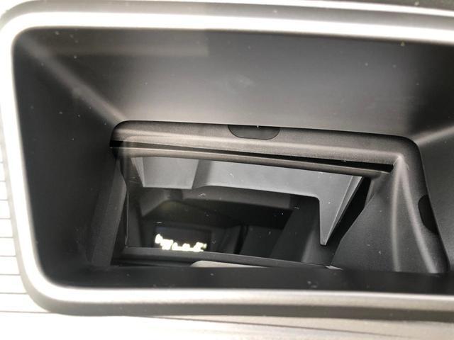 ハイブリッドG 全方位カメラ 衝突被害軽減ブレーキ 届出済未使用車軽自動車(75枚目)