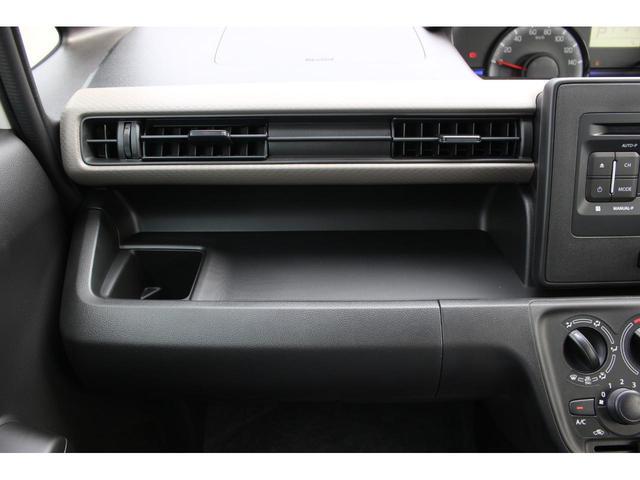 FA CDオーディオ 横滑り防止 キーレス 届出済未使用車 軽自動車(38枚目)