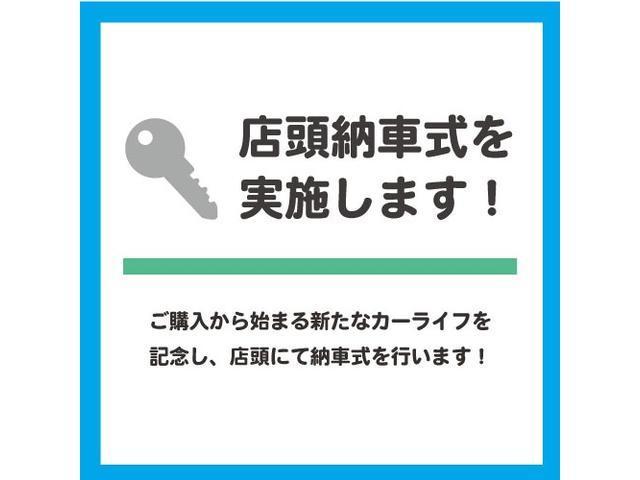 FA CDオーディオ 横滑り防止 キーレス 届出済未使用車 軽自動車(58枚目)
