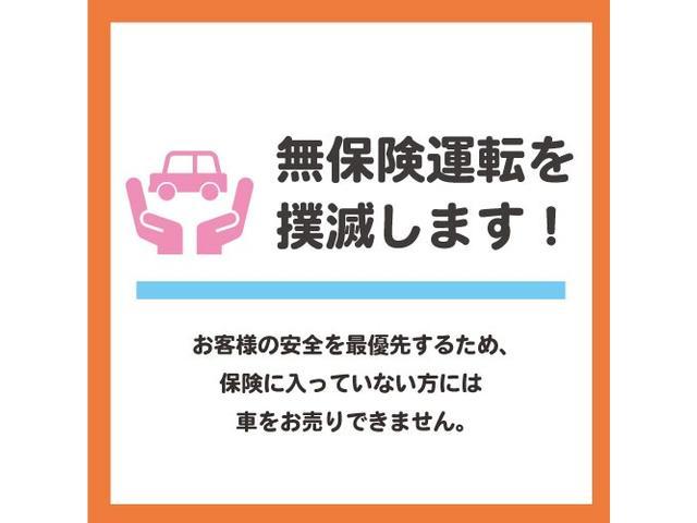 ジャンボSAIIIt 届出済未使用車 4速オートマ 軽トラ 4WD(49枚目)