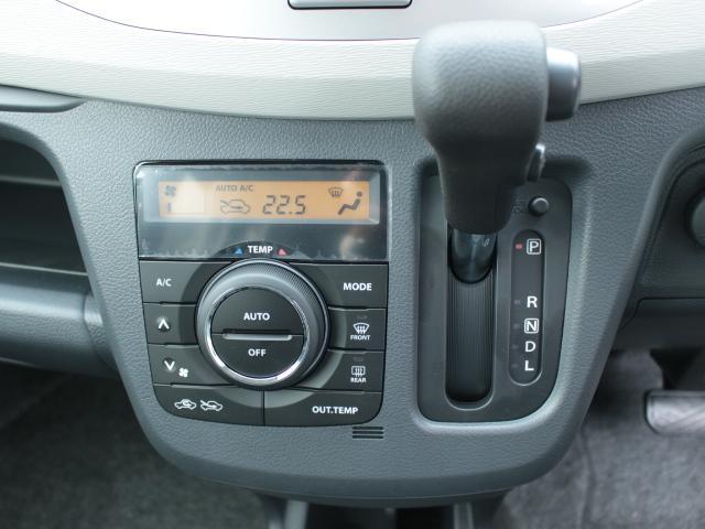 スズキ ワゴンR FX 届出済未使用車 エネチャージ 4WD
