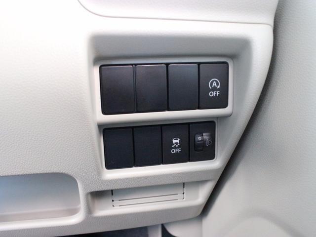スズキ ワゴンR ハイブリッドFX登録済未使用車アイドリングストップ キーレス