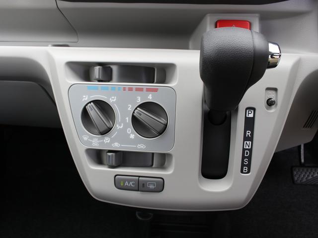 ダイハツ ミライース X SAIII 届出済未使用車 アイドリングストップ