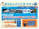 X スペシャル 届出済未使用車 衝突軽減ブレーキ(52枚目)