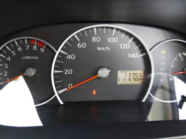 L4WD社外アルミABSエアバックCDキーレス禁煙車4WD!(16枚目)
