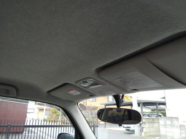 Xリミテッド4WDプライバシーガラスHID禁煙車キーレス(29枚目)