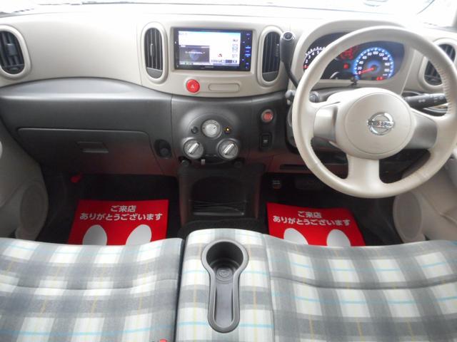 15X 4WD  ロルブーセレクション 社外ナビTV Bカメ(8枚目)