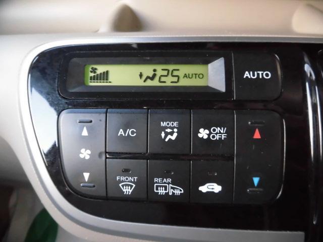 ホンダ N BOX G・Lパッケージ 4WD 左パワスラ CVT ETC